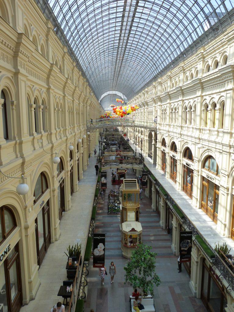 Cose da vedere a Mosca